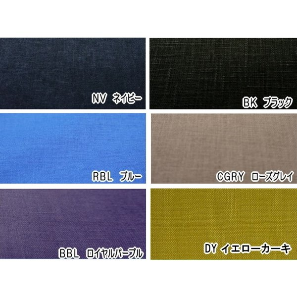 KOF-01 【リネン】スタンダードリネン(数量×50cm)【C2-6】U2|avail-komadori|03