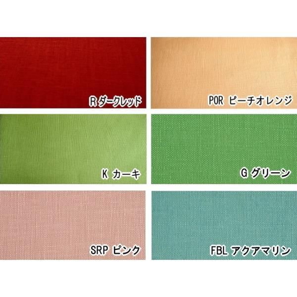 KOF-01 【リネン】スタンダードリネン(数量×50cm)【C2-6】U2|avail-komadori|04