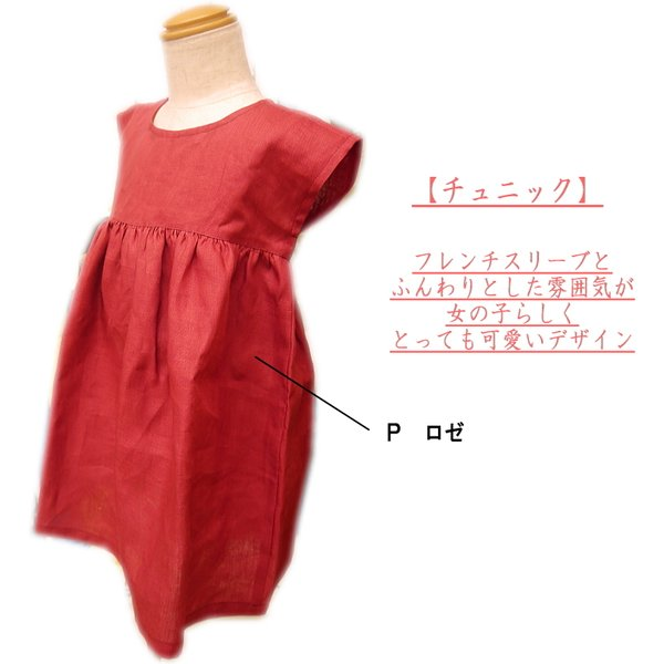 KOF-01 【リネン】スタンダードリネン(数量×50cm)【C2-6】U2|avail-komadori|06