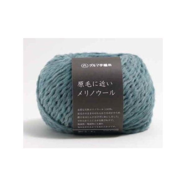 【横田】原毛に近いメリノウール 【C4-12】|avail-komadori