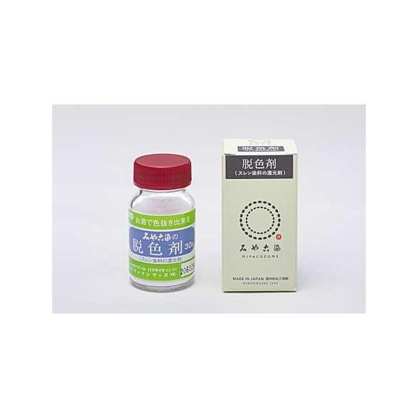 【桂屋】みや古染 脱色剤 脱色用、スレン染料還元用 【HARIMAYA】 【C3-8】U-NG avail-komadori