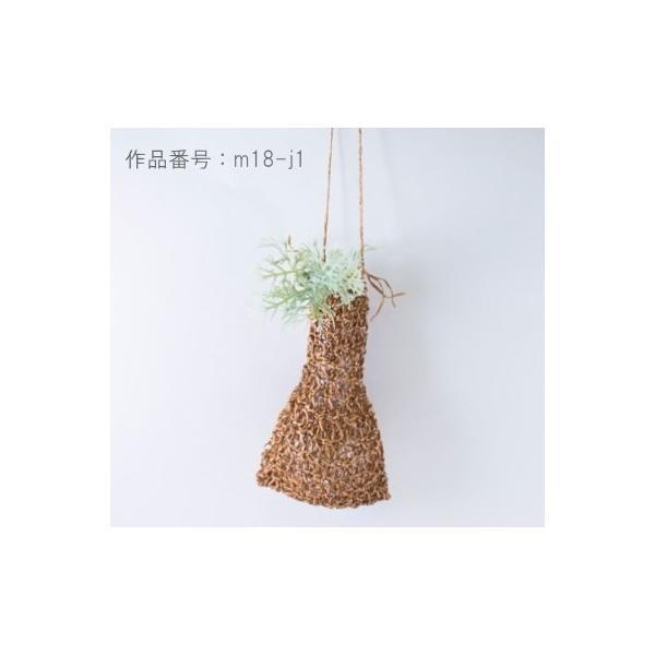 【メルヘンアート】 樹皮もどき 【C4-11】|avail-komadori|04