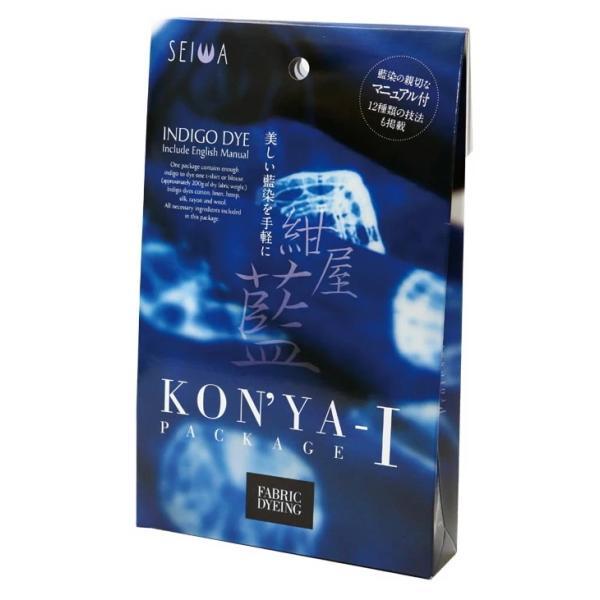 【染料】 美しい藍染をご家庭で 紺屋 藍染 染料 【C3-8】U4|avail-komadori
