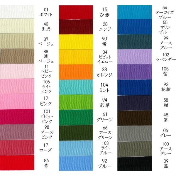 【サンコッコーSUNCOCCOH】 カラーテープ 20mm巾 1mm厚 綾織タイプ (数量×10cm) アクリルテープ【C1-4】|avail-komadori|02