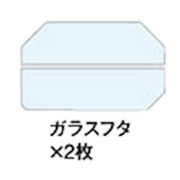 テトラ グラスアクアリウム RG−60 / GA−60専用グラスカバー(2枚1組) 『ガラスフタ』