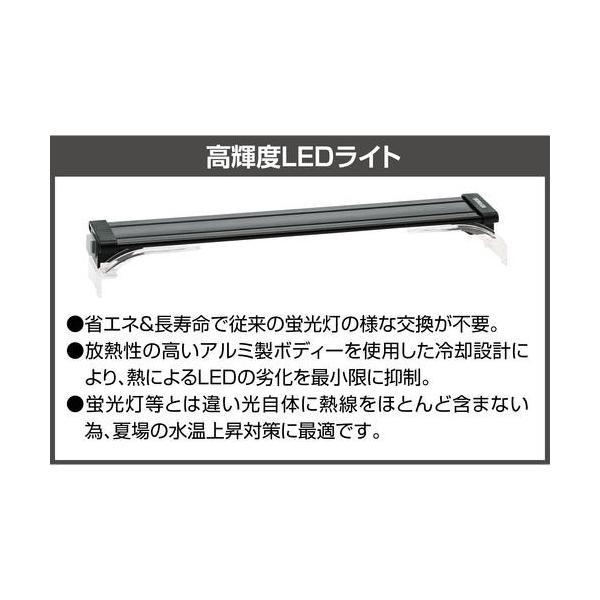 【大型】 コトブキ アクアリスト1200L 5点セット|avaler|02