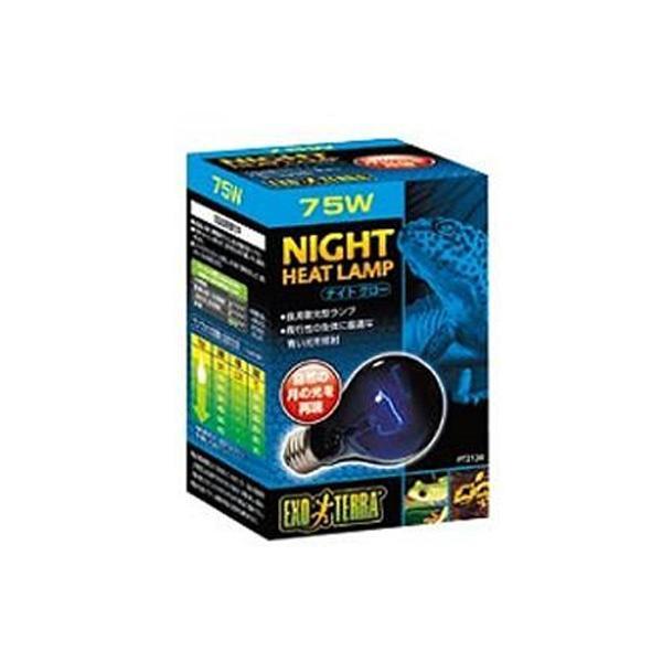 GEX ナイトグロームーンライトランプ 75W PT2130 『爬虫類 ランプ』