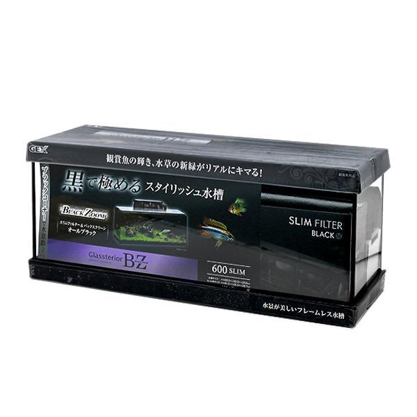 【大型】 GEX グラステリア BZ 600セット Sセット|avaler