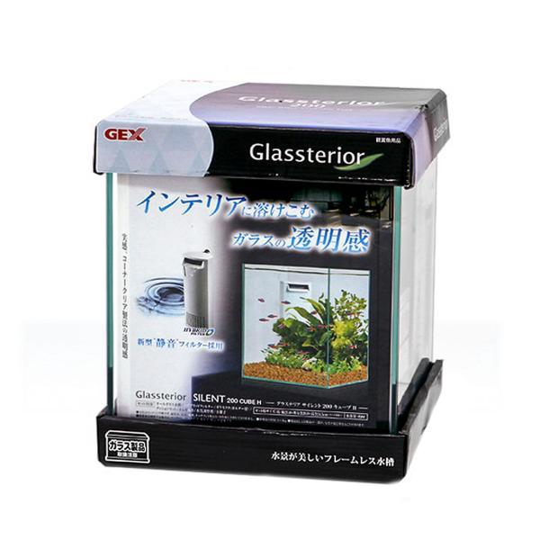 GEX グラステリアサイレント 200 キューブH|avaler