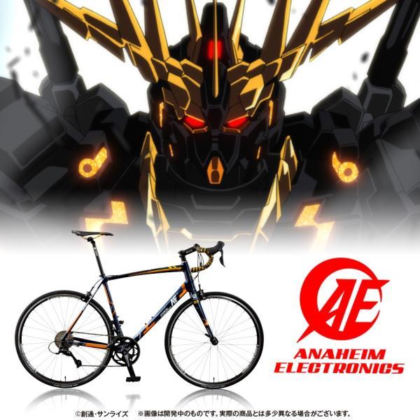 【2018年7月納品】AE社製 ユニコーンガンダム2号機 バンシィ ロードバイク(アルミフレーム)|avangarage