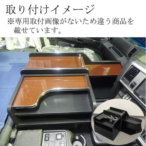 (値下げしました!) 日野 グランドプロフィア プロフィア コンソール テーブル センター フロント 収納 内装 トラック 収納ボックス|avanzar-luxstyle|03