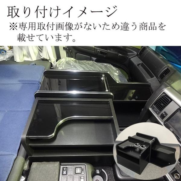 (値下げしました!) 日野 グランドプロフィア プロフィア コンソール テーブル センター フロント 収納 内装 トラック 収納ボックス|avanzar-luxstyle|04