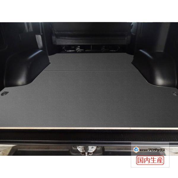 トヨタ ハイエース 200系  S-GL フロアパネル 【低価格パネル/ショートサイズ】 ステップ形状あり avanzar-luxstyle 02