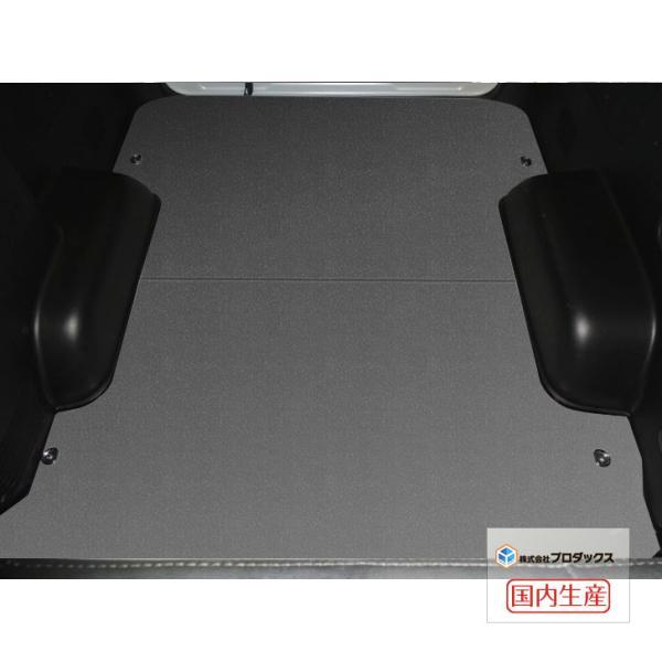 トヨタ ハイエース 200系  S-GL フロアパネル 【低価格パネル/ショートサイズ】 ステップ形状あり avanzar-luxstyle 03