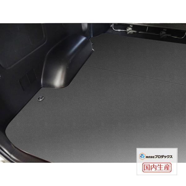 トヨタ ハイエース 200系  S-GL フロアパネル 【低価格パネル/ショートサイズ】 ステップ形状あり avanzar-luxstyle 04