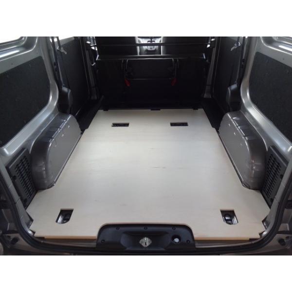 日産 NV200 バネット VANNET フロアパネル 【5人乗り用】 パネル 床張り 床貼 収納 内装 フロアキット フロアマット 荷室 荷台 荷物 荷室キット avanzar-luxstyle 02