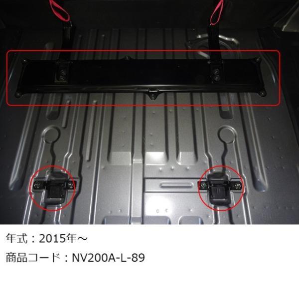 日産 NV200 バネット VANNET フロアパネル 【5人乗り用】 パネル 床張り 床貼 収納 内装 フロアキット フロアマット 荷室 荷台 荷物 荷室キット avanzar-luxstyle 06