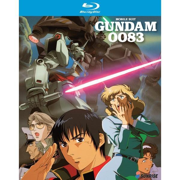 機動戦士ガンダム0083 STARDUST MEMORY OVA版 BD 全13話 444分収録 ...