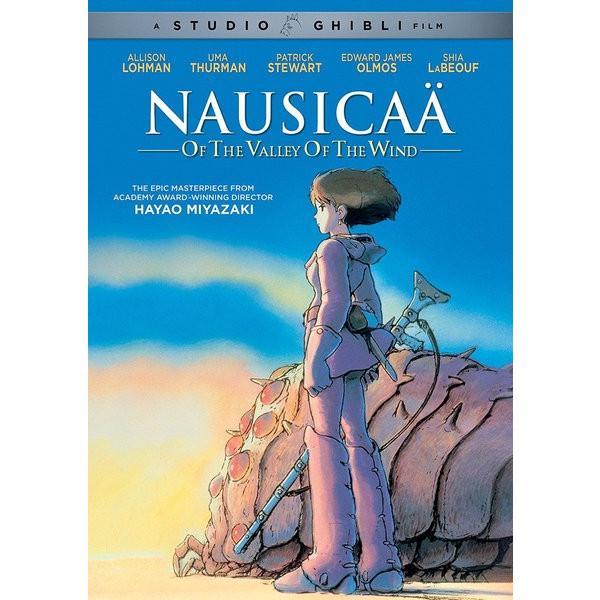 風の谷のナウシカ劇場版DVD117分収録北米版