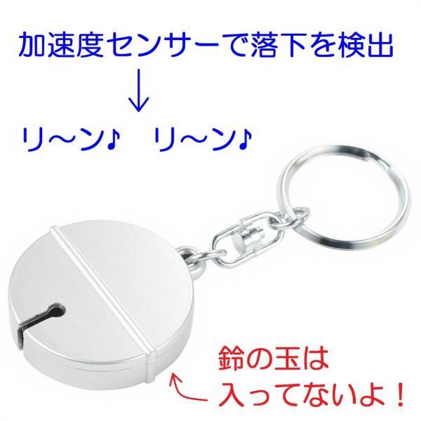 紛失防止タグ 電子鈴(加速度センサーで落下検出) DS-01S(銀色) キーホルダー 紛失防止対策|avekt