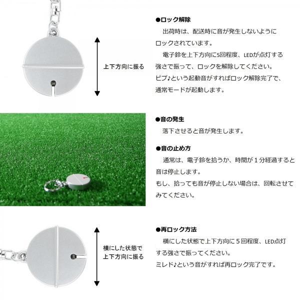 紛失防止タグ 電子鈴(加速度センサーで落下検出) DS-01S(銀色) キーホルダー 紛失防止対策|avekt|06