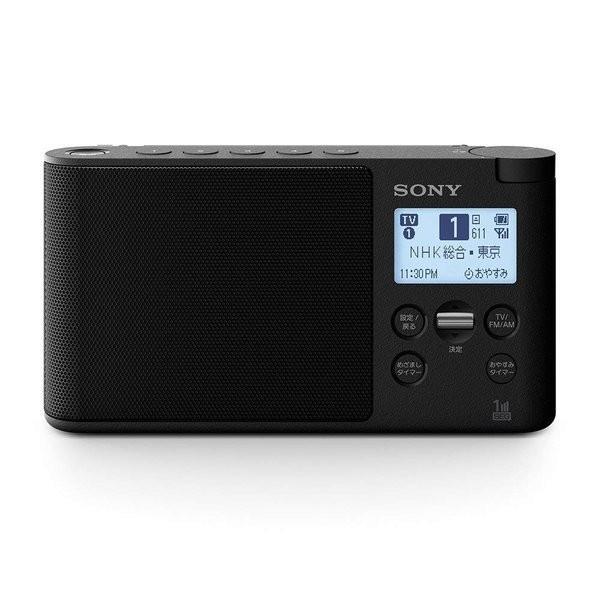 得トク2WEEKS0410 ソニー SONY ラジオ XDR-56TV : ワイドFM対応 FM/AM/ワンセグTV音声対応 おやすみタイマー搭載 乾電池対応 ブラック AAV-156