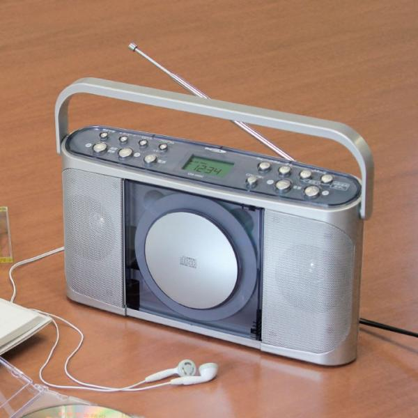 AMラジオ FMラジオ CD再生 Manavy 速聴き/遅聴き CDラジオ クマザキエイム Bearmax Z0865 語学学習 薄型タイプ ワイドFM レッスン 速度調節