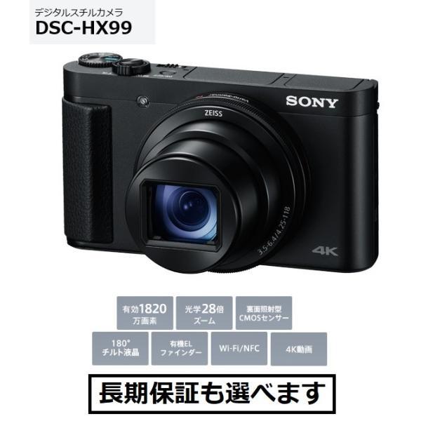 ソニー デジタルスチルカメラ DSC-HX99 ファインダー&24-720mm高倍率ズームレンズ搭載 新品