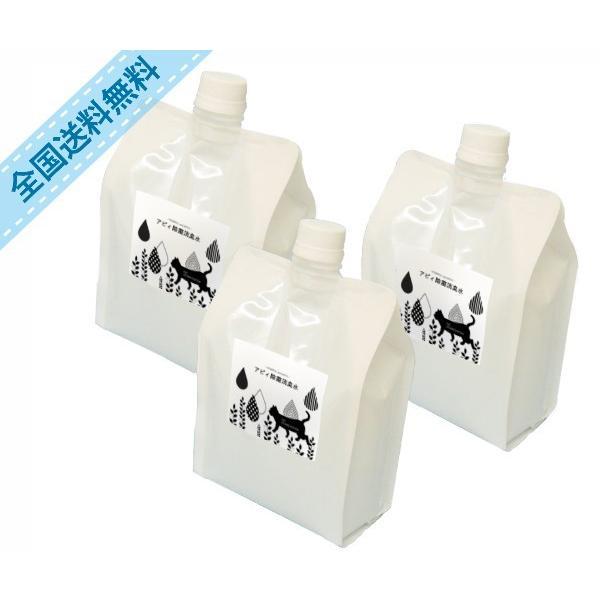 「ペット(犬・猫)の消臭や身の周りの除菌に安心安全な除菌消臭水」アビィ除菌消臭水3L|avylife|02