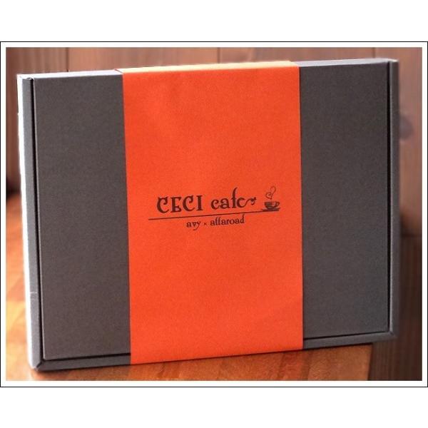 猫ラベルのコーヒー豆(cecicafe)ギフトセット50g袋4個入り