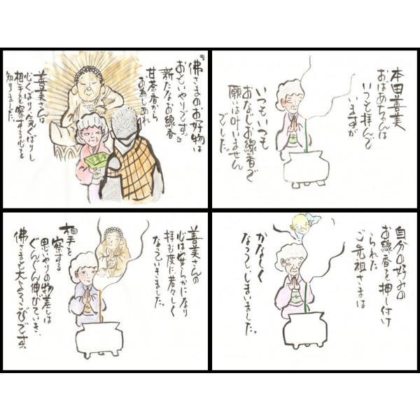 お清めお香 浄化のお線香(開運厄除)「慈悲甘茶香25gミニ寸 短寸(淡路梅薫堂)」 良い香り いい匂い ランキング おすすめ 人気|awaji-baikundou|03