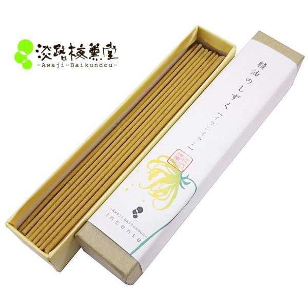 お香 通販 ブランド おすすめ 人気ランキング アロマ 「精油のしずく イランイラン(9g)」