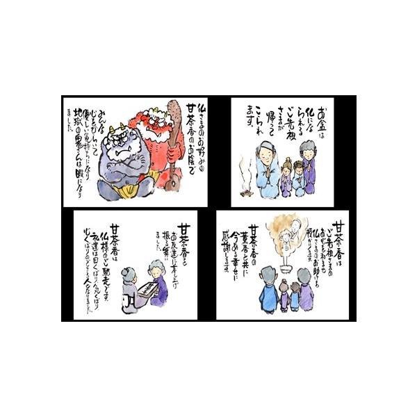 1000円送料無料 新元号【令和】ポッキリ 訳あり販促 浄化のお香(開運厄除) 清浄甘茶香15g短寸 香立付 癒し 安らぎ 穏やか 良い香り 御香|awaji-baikundou|04
