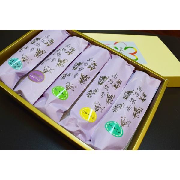 お線香贈答用 お供え線香 お線香の詰め合わせ ギフト用線香 五種セット袋入 awaji-baikundou 04