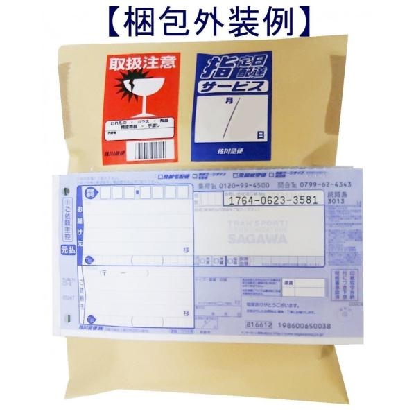 お線香贈答用 お供え線香 お線香の詰め合わせ ギフト用線香 五種セット袋入 awaji-baikundou 09