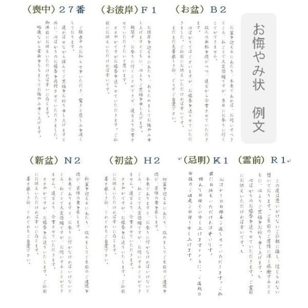 お線香贈答用 喪中見舞いご進物用線香 お線香「白檀 塗箱 」法事|awaji-baikundou|04