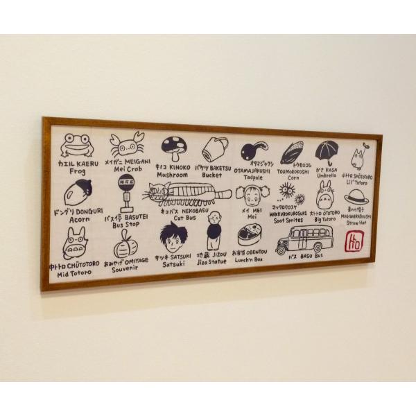 手ぬぐい額 チーク・淡路島の額縁職人が全て手作業で製作した純国産の木製の額縁|awajigaku|02