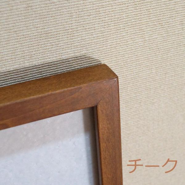 手ぬぐい額 チーク・淡路島の額縁職人が全て手作業で製作した純国産の木製の額縁|awajigaku|03