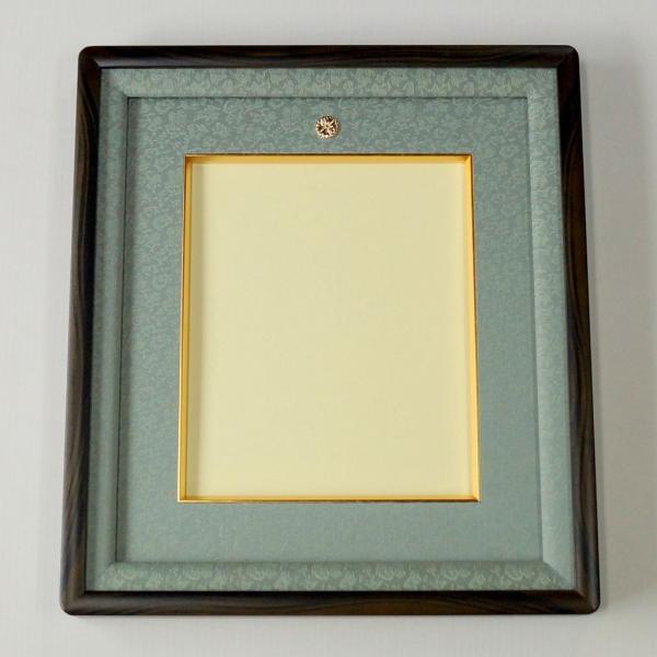 黒檀仕上げ皇居受章記念写真額四つ切サイズ 重厚感たっぷりに仕上げた額縁です。|awajigaku