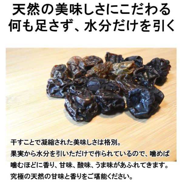 国産ドライフルーツ 無添加 安心院干しぶどう いろいろミックス 35g レーズン 葡萄 ブドウ 砂糖不使用 メール便 送料無料|awajikodawari|04