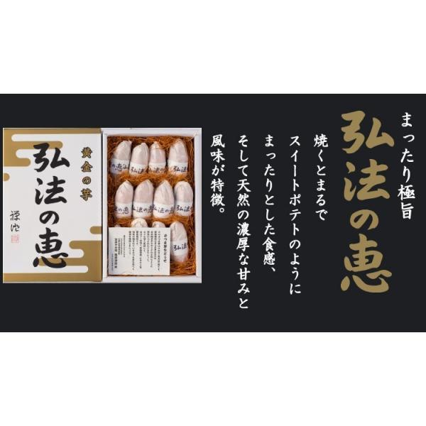 さつまいも 安納芋 弘法の恵 2kg 贈答用 ギフト さんわ農夢 香川県 産地直送 サツマイモ 薩摩芋 さつま芋 蜜芋 みつ芋 生芋 熟成芋 送料込 ネプリーグ|awajikodawari|04