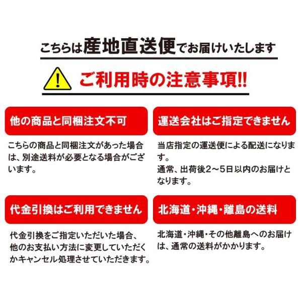 さつまいも 安納芋 弘法の恵 500g 袋詰め さんわ農夢 香川県 産地直送 サツマイモ 薩摩芋 さつま芋 蜜芋 みつ芋 生芋 熟成芋 ネプリーグ|awajikodawari|10