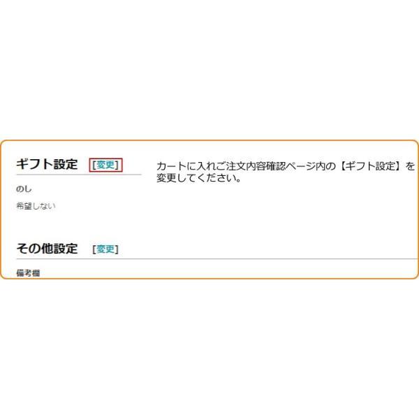 さつまいも 紅はるか 夢の芋 2kg 贈答用 ギフト さんわ農夢 香川県 サツマイモ 薩摩芋 さつま芋 蜜芋 みつ芋 生芋 熟成芋 送料込 ネプリーグ|awajikodawari|11