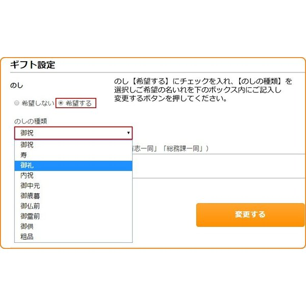 さつまいも 紅はるか 夢の芋 2kg 贈答用 ギフト さんわ農夢 香川県 サツマイモ 薩摩芋 さつま芋 蜜芋 みつ芋 生芋 熟成芋 送料込 ネプリーグ|awajikodawari|12