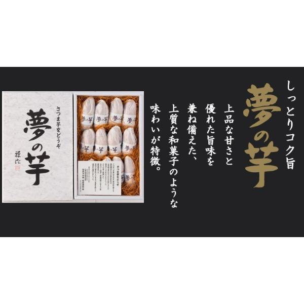 さつまいも 紅はるか 夢の芋 2kg 贈答用 ギフト さんわ農夢 香川県 サツマイモ 薩摩芋 さつま芋 蜜芋 みつ芋 生芋 熟成芋 送料込 ネプリーグ|awajikodawari|04