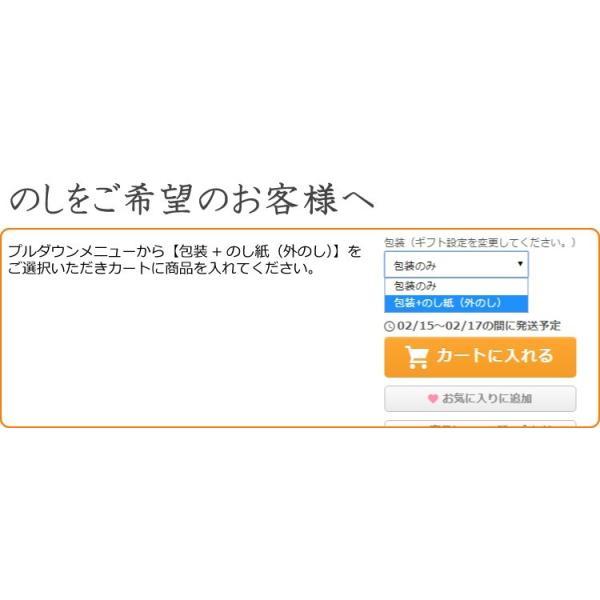 さつまいも 紅はるか 夢の芋 2kg 贈答用 ギフト さんわ農夢 香川県 サツマイモ 薩摩芋 さつま芋 蜜芋 みつ芋 生芋 熟成芋 送料込 ネプリーグ|awajikodawari|10