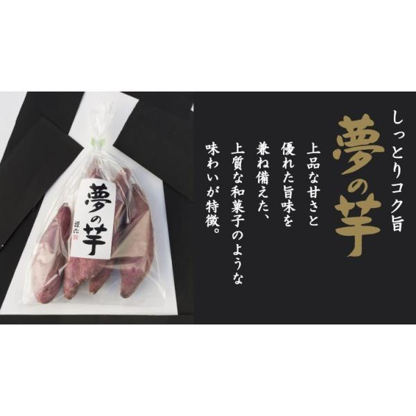 さつまいも 紅はるか 夢の芋 500g 袋詰め×4袋 (2kg) さんわ農夢 香川県 サツマイモ 蜜芋 みつ芋 生芋 熟成芋 送料込 ネプリーグ|awajikodawari|04