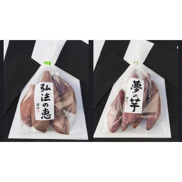 さつまいも 安納芋 紅はるか 弘法の恵と夢の芋 500g 袋詰め×4袋 (2kg) さんわ農夢 香川県 サツマイモ 蜜芋 みつ芋 生芋 熟成芋 送料込|awajikodawari|04