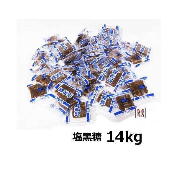 塩黒糖  粟国の塩使用  14キロ分   沖縄   琉球黒糖  黒砂糖 業務用に