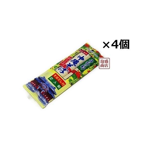 沖縄そば乾麺 マルタケ  だし付き2人前  4袋 8食分 ソーキそば を御自宅で